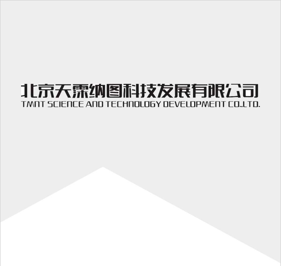 Beijing Tianmunatu